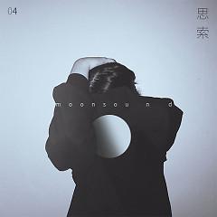 Speculation (Single) - Moon Sound