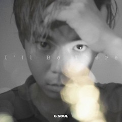 I'll Be There (Single)