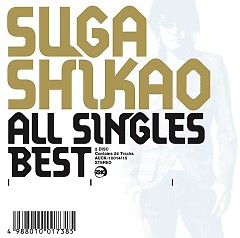 All Singles Best (CD1)