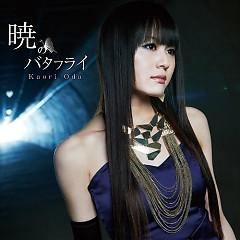 Akatsuki no Butterfly - Kaori Oda