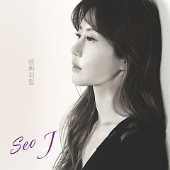 Like A Movie (Single) - Seo J