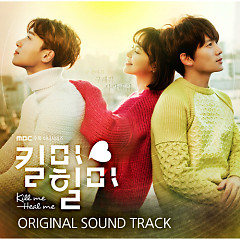 Kill Me Heal Me OST - Various Artists