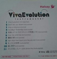 Viva Evolution Instrumental - Halozy