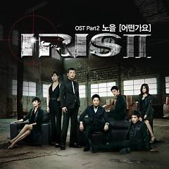 Iris II OST Part.2