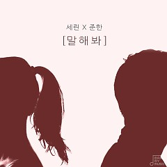 Tell Me (Single) - Serin, Joohan