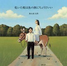 Kawaita Uta wa Sakana no Esa ni Choudo Ii  - Naotaro Moriyama