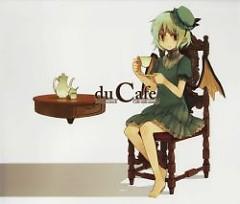 du Cafe'  - Attrielectrock