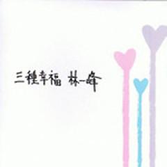 三种幸福 / 3 Loại Hạnh Phúc