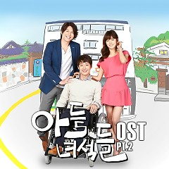 Rascal Sons OST Part.2