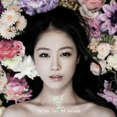 Leaf (Mini Album) - Ta'en