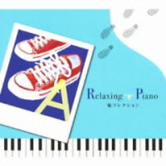Arashi Relaxing Piano - Makiko Hirohashi