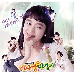My Love by My Side OST Part.1