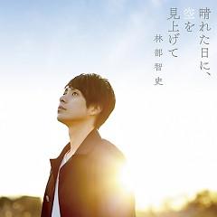 Hareta Hi ni Sora wo Miagete - Satoshi Hayashibe