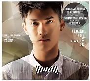 Hello...My Name Is - Quan Sở Diệu