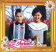 Singing In The Twins Wonderland Vol 1 (Disc 1)