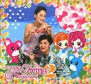 Singing In The Twins Wonderland Vol.2 (Disc 2)