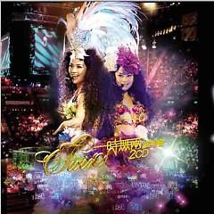 一时无两2006演唱会 (Disc 2) / Once In Life Time Liveshow