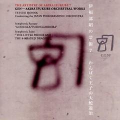 The Artistry Of Akira Ifukube 7: Gen – Akira Ifukube Orchestral Works - Akira Ifukube
