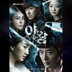 Queen Of Ambition / Yawang OST