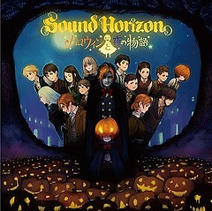 Halloween to Yoru no Monogatari - Sound Horizon