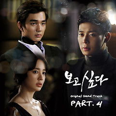 Missing You OST Part.4