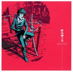 TVanimation NORAGAMI Original Soundtrack Noragami no Oto - Iwasaki Taku