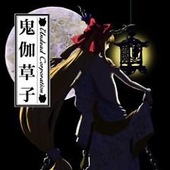 鬼伽草子 (Oni Togizoushi) - UNDEAD CORPORATION