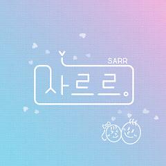 Saleuleu (Single) - Choi Han Sol