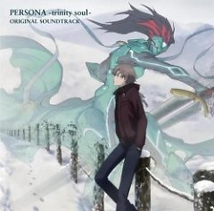 PERSONA -trinity soul- ORIGINAL SOUNDTRACK (CD4) - Iwasaki Taku