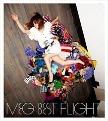 BEST FLIGHT (Best of album) CD1 - Meg
