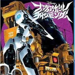 Fireball Charming Chikuwabu Box Tokuten Soundtrack CD