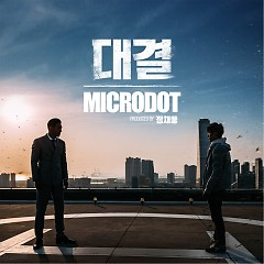 Duel - Microdot