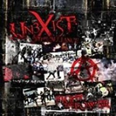 Fight The Power  - Unexist