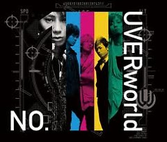 No 1 Limited Edition