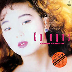 Cologne - Kaoru Akimoto