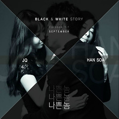 Black & White Story Episode 1-1 - 