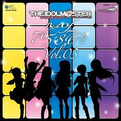THE IDOLM@STER BEST OF 765+876=!! VOL.03 (CD2)