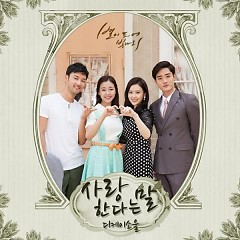 The Stars Are Shining OST Part.12 - DKSoul