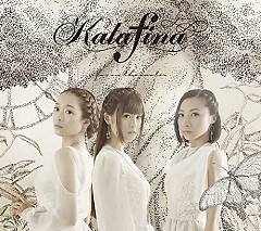 far on the water - Kalafina