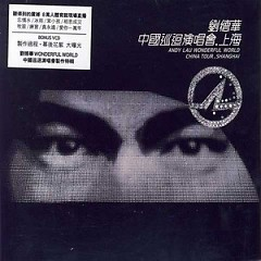 Wonderful World Concert In Shang Hai (Disc 1)