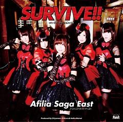 Survive!! - Afilia Saga East