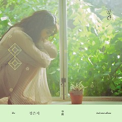 Space (2nd Mini Album) - Jeong Eun Ji