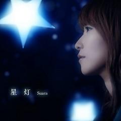 Hikari - Suara