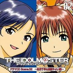 THE iDOLM@STER Drama CD Scene.02 ~Chihaya Kisaragi & Yayoi Takatsuki Compilation~