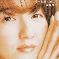 そっと夜に泣こう (Sotto Yoru ni Nakou) - Kasahara Hiroko