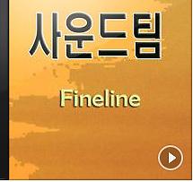 Fineline - Sound Team