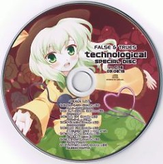 technological SPECIAL DISC in C76 - FALSE&TRUES