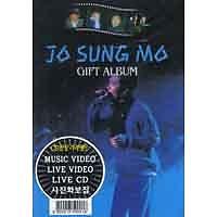 Gift Live - Jo Sung Mo
