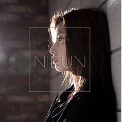 Hate (Single) - Nieun