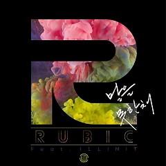 Mareul Motan Chae (말을 못한 채) - Rubic